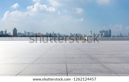 Panoramic skyline and modern business office buildings with empty road,empty concrete square floor #1262124457