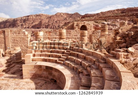 Petra,Jordan,8dec,2018:Roman columns of the Great temple complex in Petra(Rose City), Jordan.Petra was lost for over 1000 years. Petra is one of the ancient city of New 7 Wonders of the World. UNESCO  #1262845939