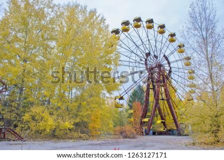Ferris wheel in Pripyat #1263127171