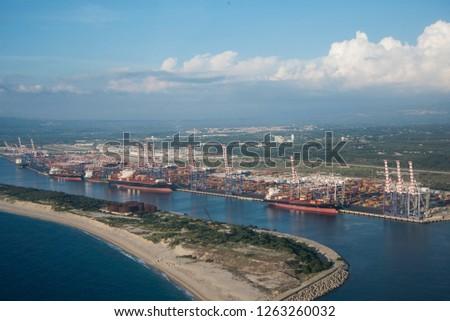 Port unloading goods Gioia Tauro Royalty-Free Stock Photo #1263260032