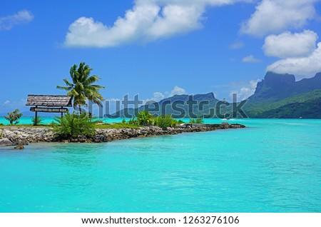 BORA BORA, FRENCH POLYNESIA -2 DEC 2018- View of the Motu Mute Aeroport de Bora Bora airport (BOB), a small airport opened during World War II located on the lagoon in French Polynesia. #1263276106