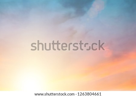 Natural blurred spring backgrounds create light soft colors and bright sunshine a short time before sunset. #1263804661