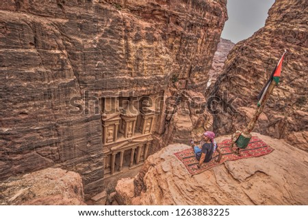Petra - October 01, 2018: Treasury of the ancient city of Petra, Wonder of the World, Jordan #1263883225