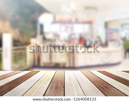 Old Top Wood Table with Blur Background #1264008133