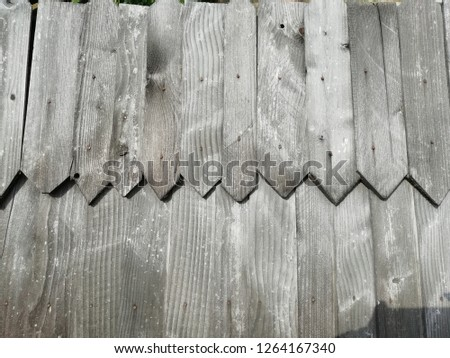 Gray plank for door, wall, floor. Texture consisting of old boards. Natural wood. Abstract background. Ancient woodwork. #1264167340