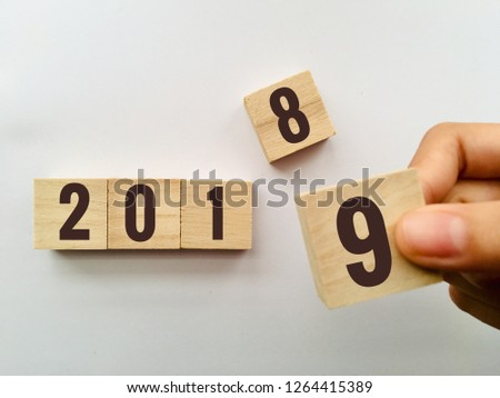 Wooden block with number #1264415389