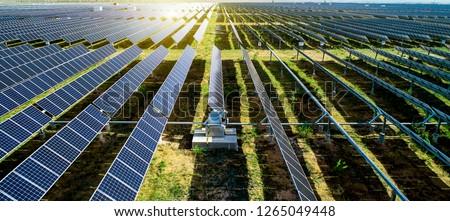 New energy solar energy in sunny day #1265049448