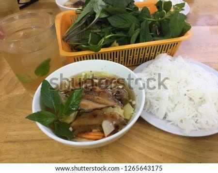 Food & drink #1265643175
