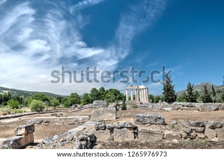 Ancient Nemea, the temple of Zeus in Greece #1265976973