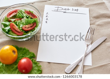 Diet list. Fresh vegetables are on the table #1266003178