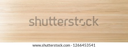 brown wood background, light wooden texture background #1266453541