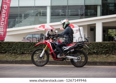 Chiangmai, Thailand - December 18 2018: Private Racing Honda CRF250 Motorcycle. Photo at road no.121 about 8 km from downtown Chiangmai, thailand. #1267149946