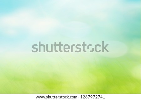 Abstract blur spring background. Green and blue bokeh #1267972741