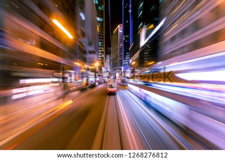 Blurred Motion Travel in Business District of Hong Kong #1268276812