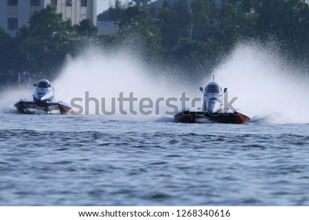 """KHONKAEN,THAILAND - November 24:One of the participants in action at """"Singha F1 Powerboat Thailand 2018"""",Bueng Nong Kho Pond ,KhonKaen,November 24, 2018. KhonKaen, Thailand. #1268340616"""