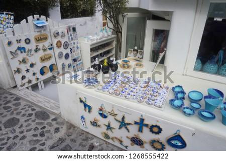 Santorini - Greece #1268555422
