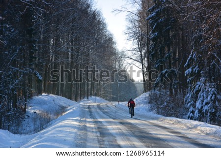 Winter landscape with frost and road #1268965114