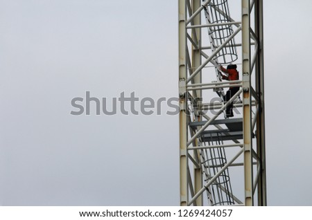 Sydney, NSW / Australia - January 16, 2018. Opal Tower construction site. NSW Government launches investigation into the completed high rise after structural concerns evacuated residents of the tower  #1269424057