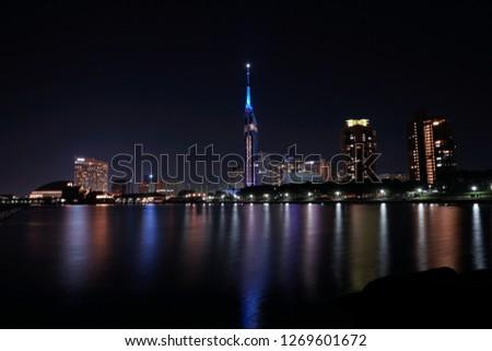 Fukuoka city Seaside momochi night view #1269601672