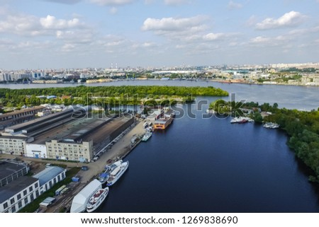 Top view of the city of Moscow, buildings and roads and other infrastructure of the city. Cityscape view from above. #1269838690