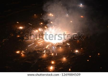 Ground Chakra Cracker at Diwali Night #1269884509