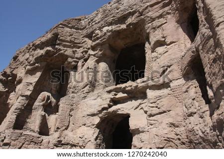Shanxi Datong Yungang Grottoes #1270242040