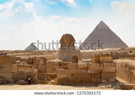 sphinx Egypt 7 #1270302172