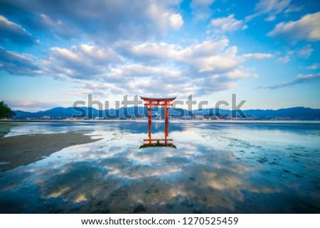 Long exposure of Floating Torii gate of Itsukushima Shrine at Miyajima, Hiroshima (gate sign reads Itsukushima Shrine)  #1270525459