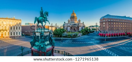 Saint Petersburg. Panorama. Russia. Saint Isaac's Cathedral. Architecture of Russia. Panorama of St. Petersburg. St. Isaac's Square. Architecture of Petersburg. #1271965138