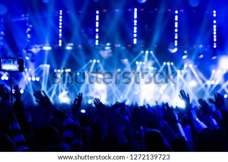 Stage illuminated by beautiful rays of lighting equipment. #1272139723
