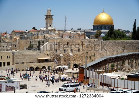 General plan. Wailing wall. Temple mount. Day. Jerusalem. Israel. June 27, 2018.                       #1272384004