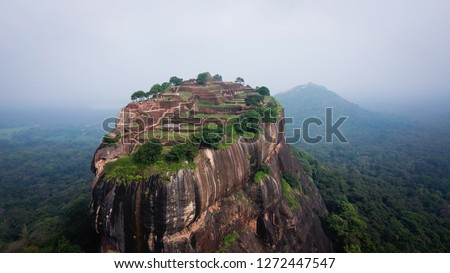 Sigiriya - an ancient stone fortress and a palace built on a granite rock #1272447547