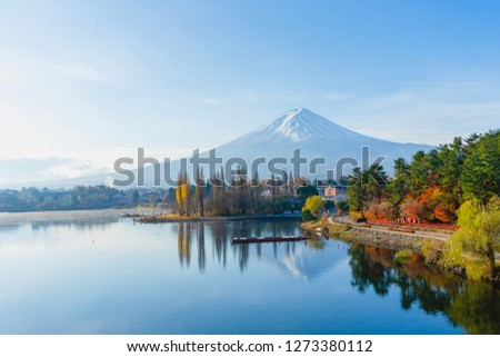 Beautiful landscapes view Mt.Fuji of Japan in the morning. #1273380112