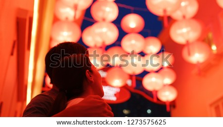 Couple enjoy looking at the red lantern at night #1273575625