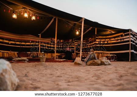 Arabian traditional tent is an old house that expose the Arab heritage. Mainly in Saudi Arabia Desert Royalty-Free Stock Photo #1273677028