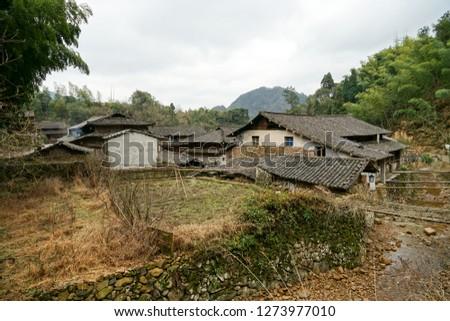 Lishui, China - Feb 2016 : Chinese mountain Village in Zhejiang, Lishui #1273977010
