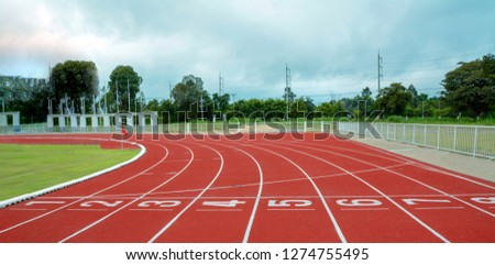 Track and field #1274755495