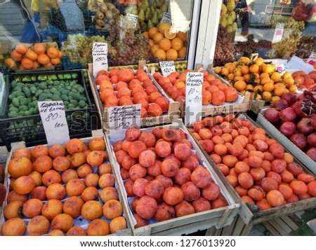 Fruits on the market #1276013920