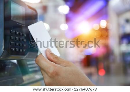 Keycard and Digital door lock ,electronic reader with fingerprint scanner,fingerprint  #1276407679