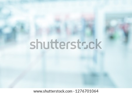 BLURRED MEDICAL OFFICE, SPACIOUS HALL IN MODERN HOSPITAL INTERIOR #1276701064
