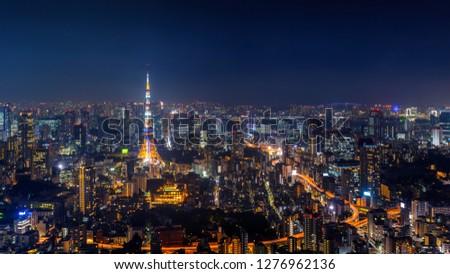 Panorama of Tokyo cityscape at night, Japan.