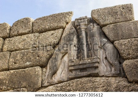 Lion gates sign in Mycenae ancient Greece city , tourist sightseeing concept, world heritage site #1277305612