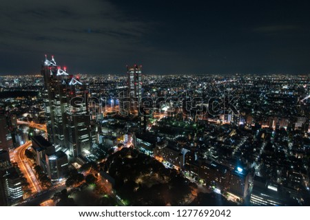Japan Tokyo tochō bird view #1277692042