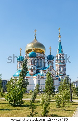 Omsk, Russia. The Cathedral of the Assumption of the Blessed Virgin Mary #1277709490