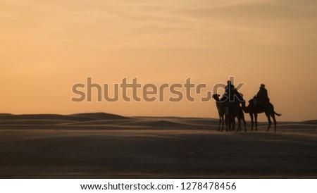 Saara Desert Tunisia