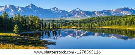 Mountain landscape, picturesque mountain lake in the summer morning, large panorama, Altai #1278565126