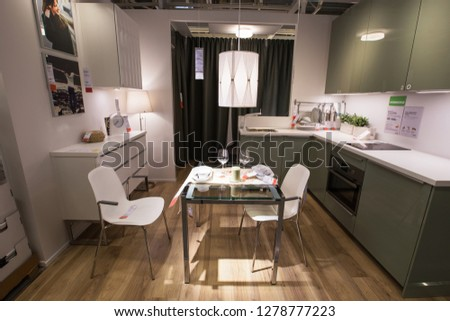 SAMARA, RUSSIA - December 27, 2016: Interior Sample in the IKEA store, Samara. IKEA was founded in Sweden in 1943, IKEA have a large network of stores around the world #1278777223