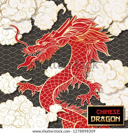 Chinese dragon vector illustration. Red serpent and hand drawn clouds with golden outline drawing. Mythological creature sketch with lettering. Chinese new year poster, banner, postcard design element
