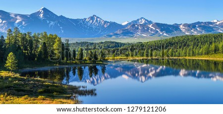 Mountain landscape, picturesque mountain lake in the summer morning, large panorama, Altai #1279121206
