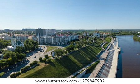 Russia, Tyumen - July 15, 2018:  City of Tyumen, Embankment of the River Tura, Russia. Aerial photography #1279847902